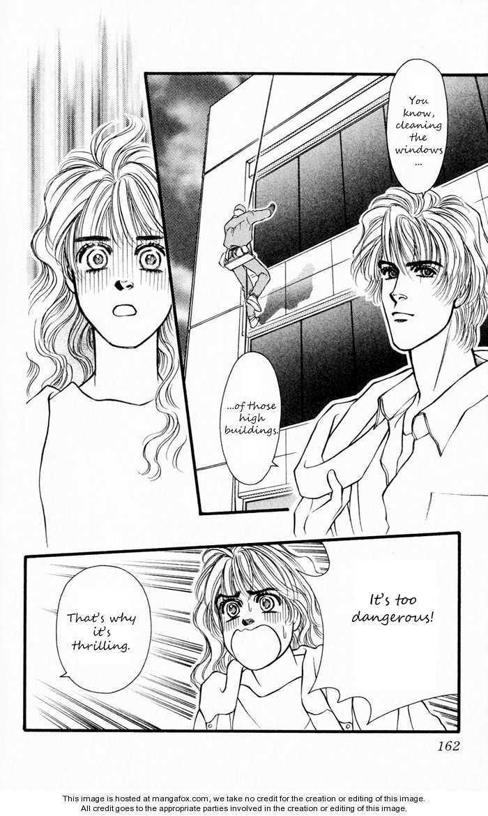 Umi Yori mo Fukaku 5 Page 2