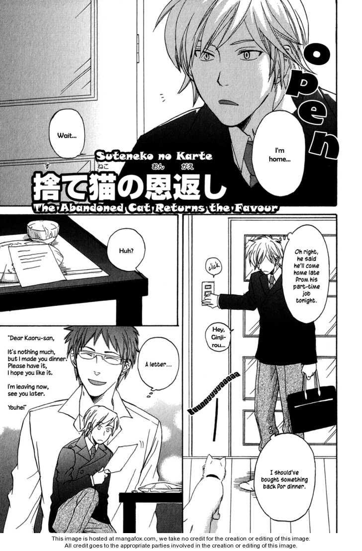 Suteneko no Karute 3 Page 2