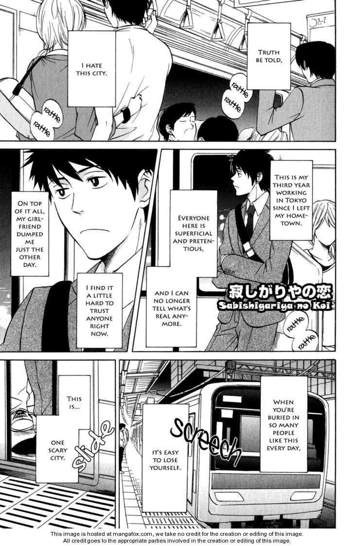 Suteneko no Karute 4 Page 2