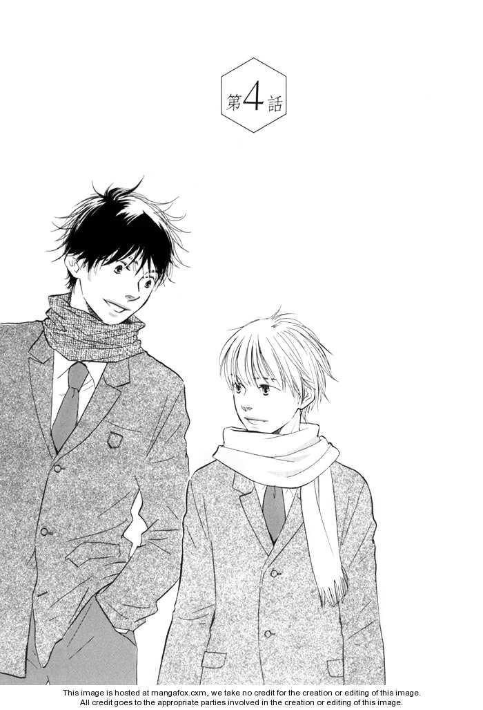 Ano Hi no Kimi wo Dakishimeta nara 4 Page 3