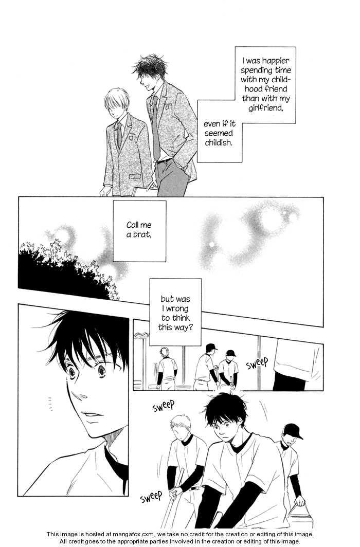 Ano Hi no Kimi wo Dakishimeta nara 4 Page 4