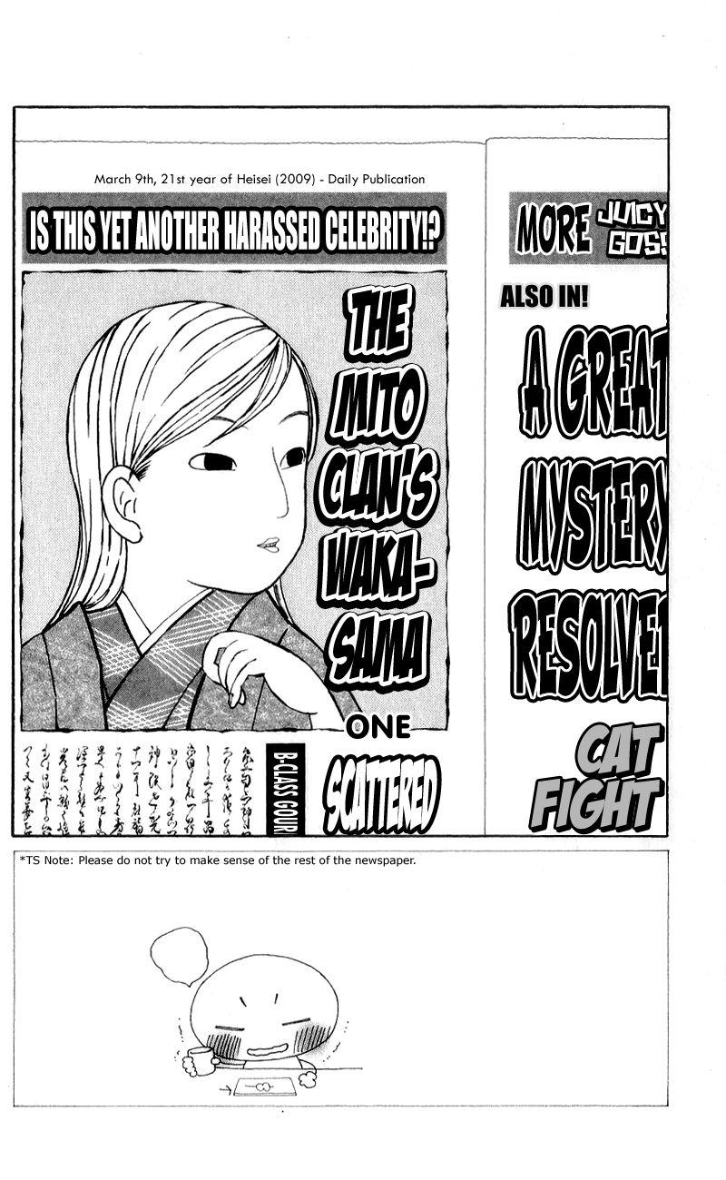 Chotto Edo Made 8 Page 2