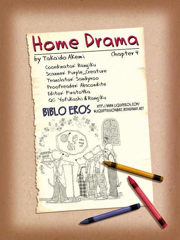 Home Drama 4 Page 1