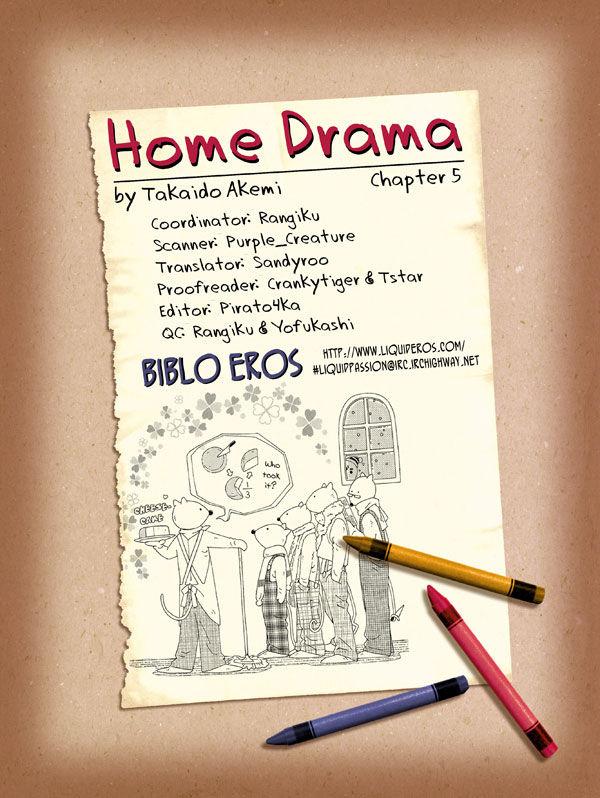 Home Drama 5 Page 1