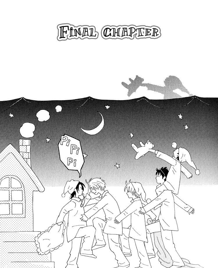 Home Drama 5 Page 2