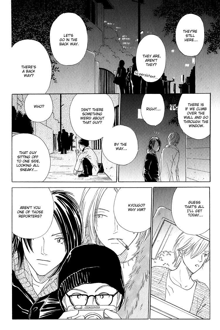 Home Drama 5 Page 3