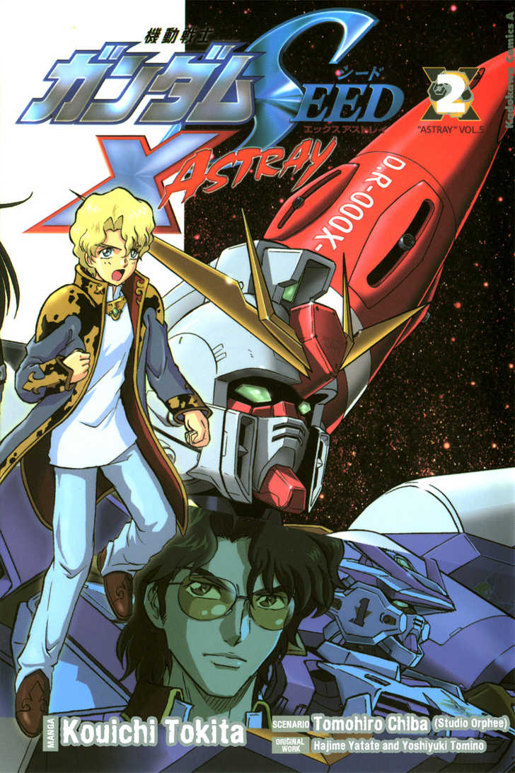 Mobile Suit Gundam SEED X Astray 0 Page 2