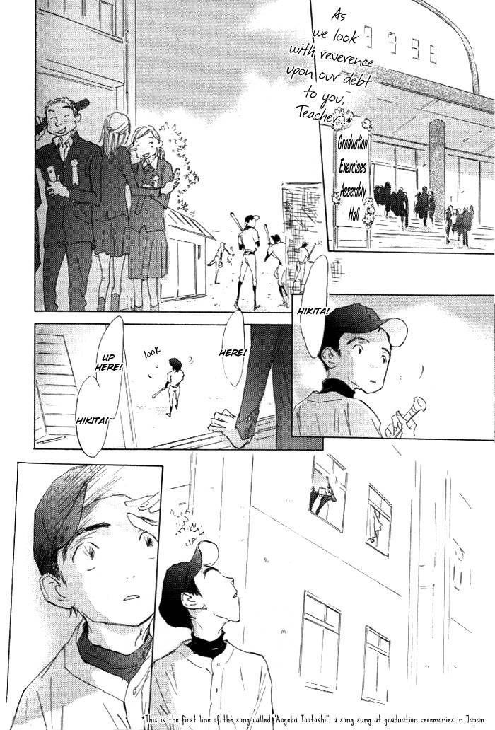 Kikoenai Koe 6 Page 2
