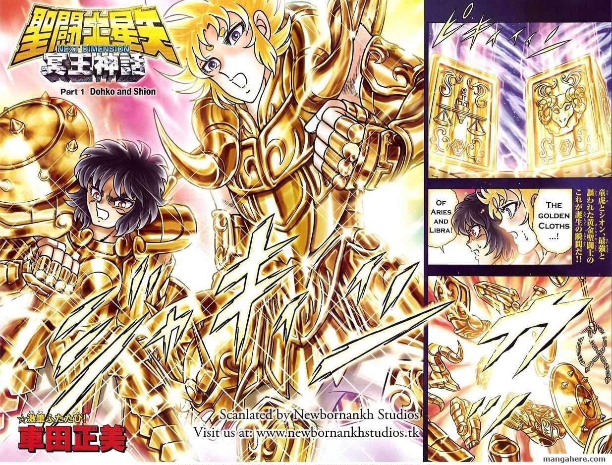 Saint Seiya - Next Dimension 1 Page 2