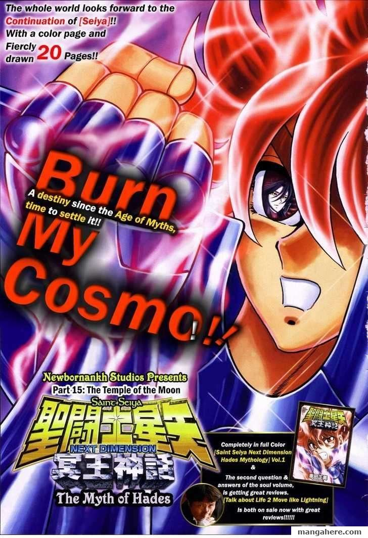 Saint Seiya - Next Dimension 15 Page 2