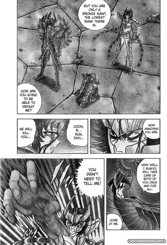 Saint Seiya - Next Dimension 27 Page 4