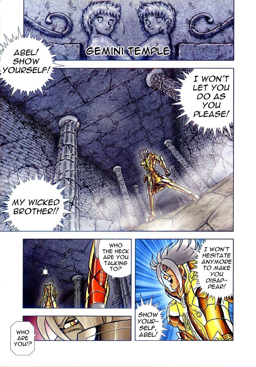 Saint Seiya - Next Dimension 41 Page 1