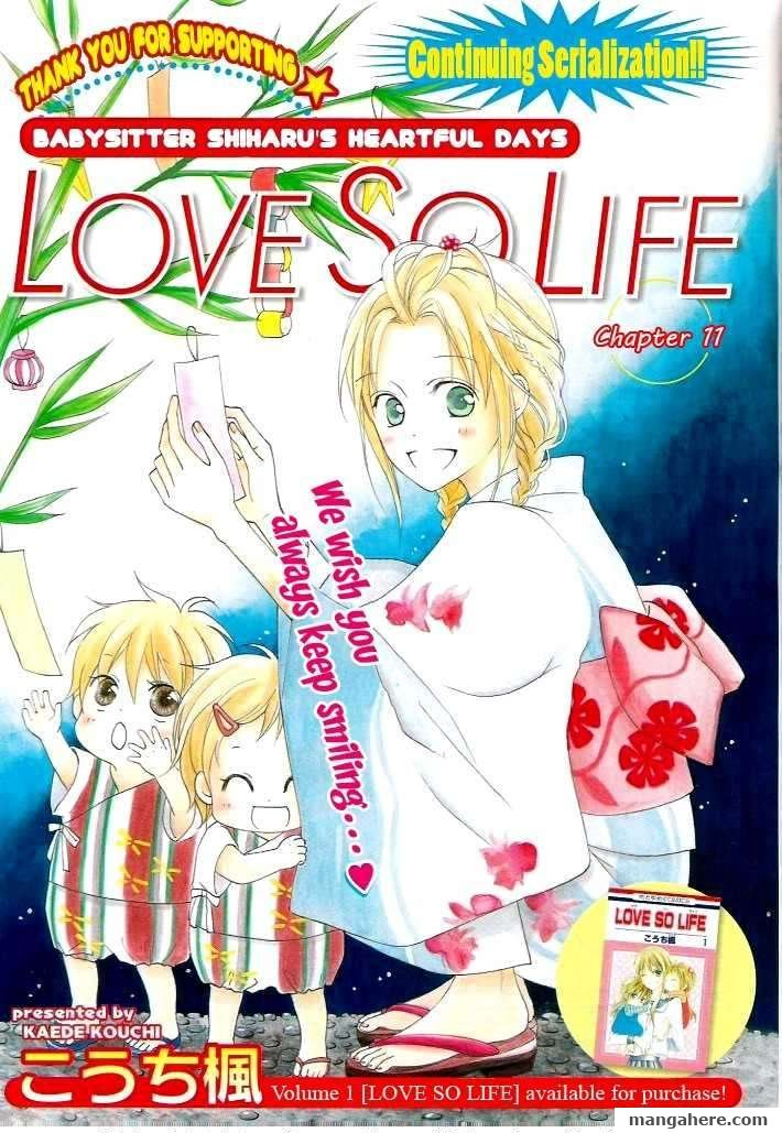 Love So Life 11 Page 1