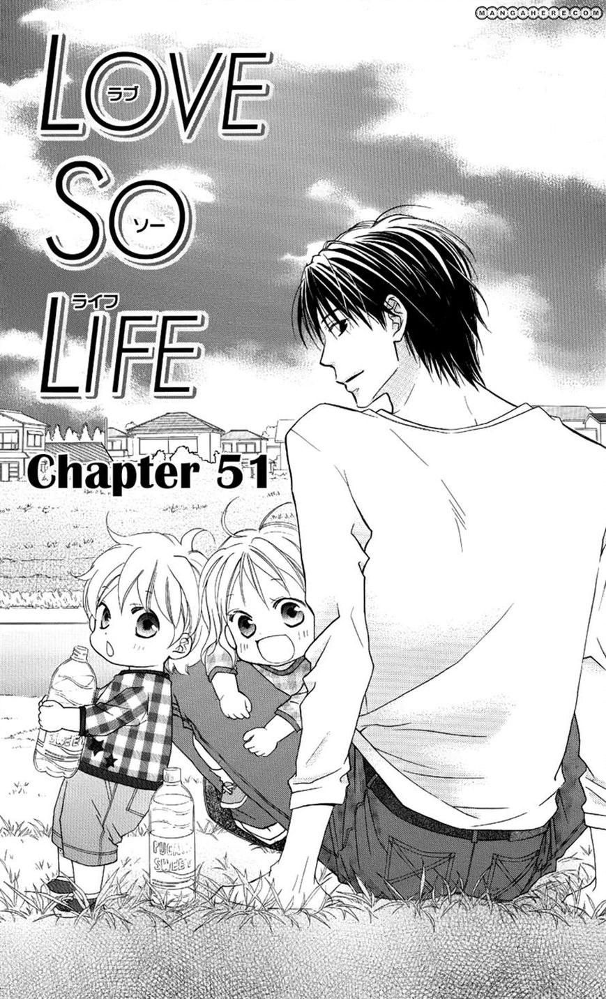 Love So Life 51 Page 1