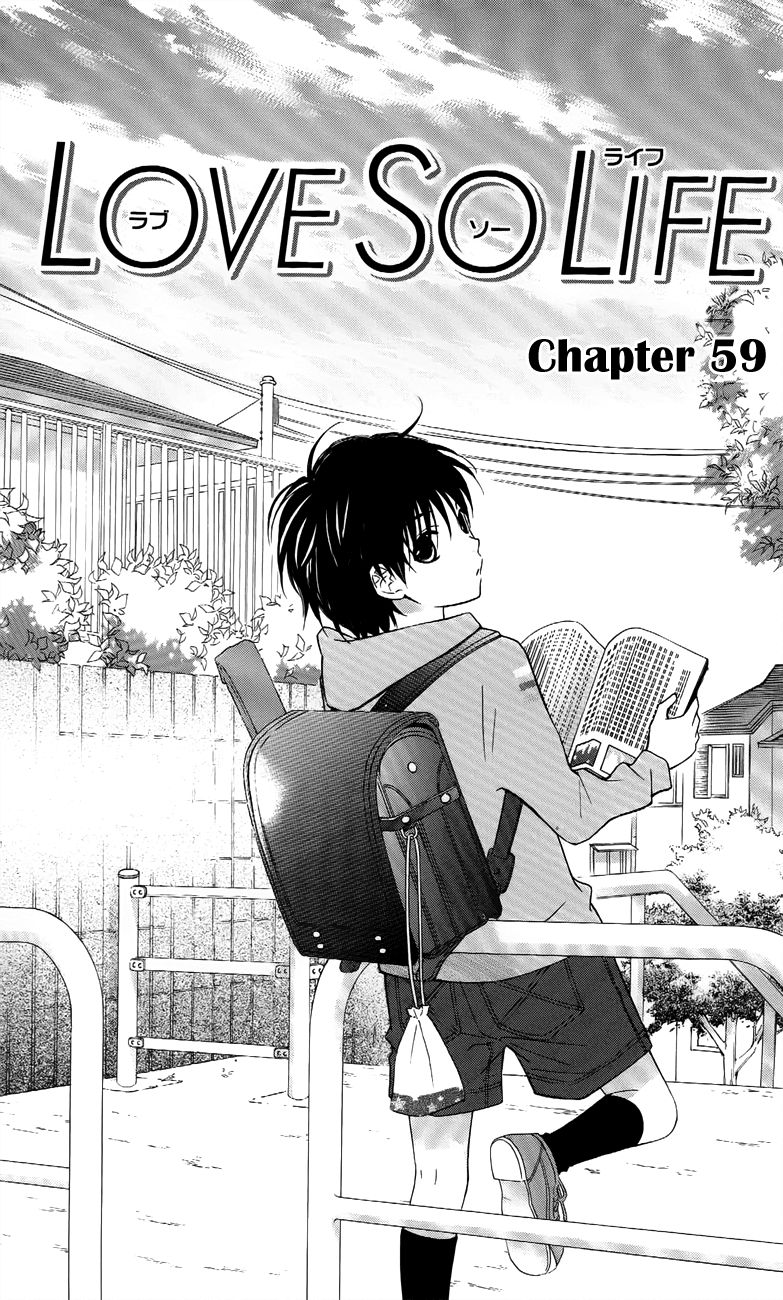 Love So Life 59 Page 1