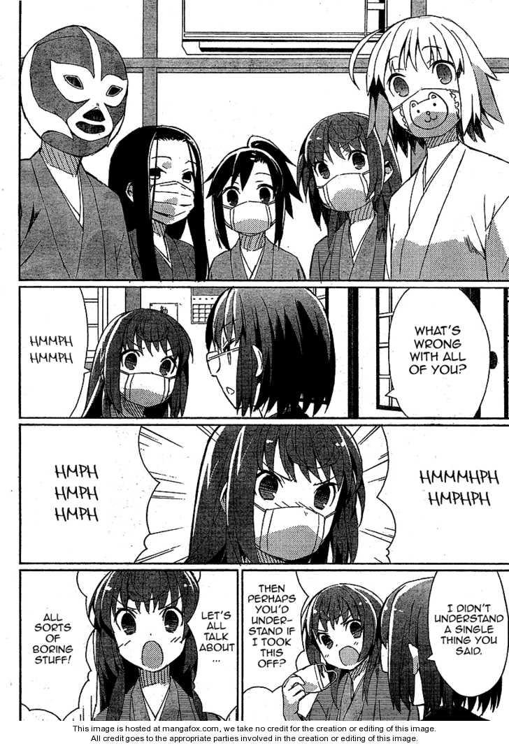 Joshiraku 4 Page 3