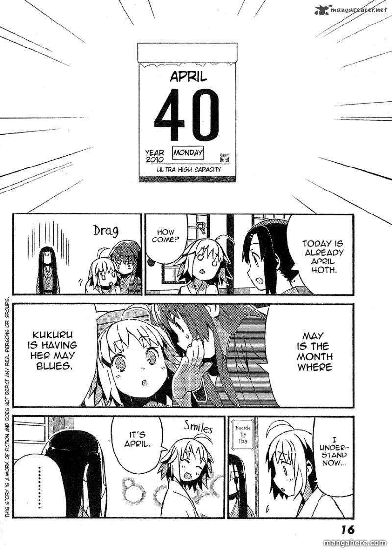 Joshiraku 10 Page 2
