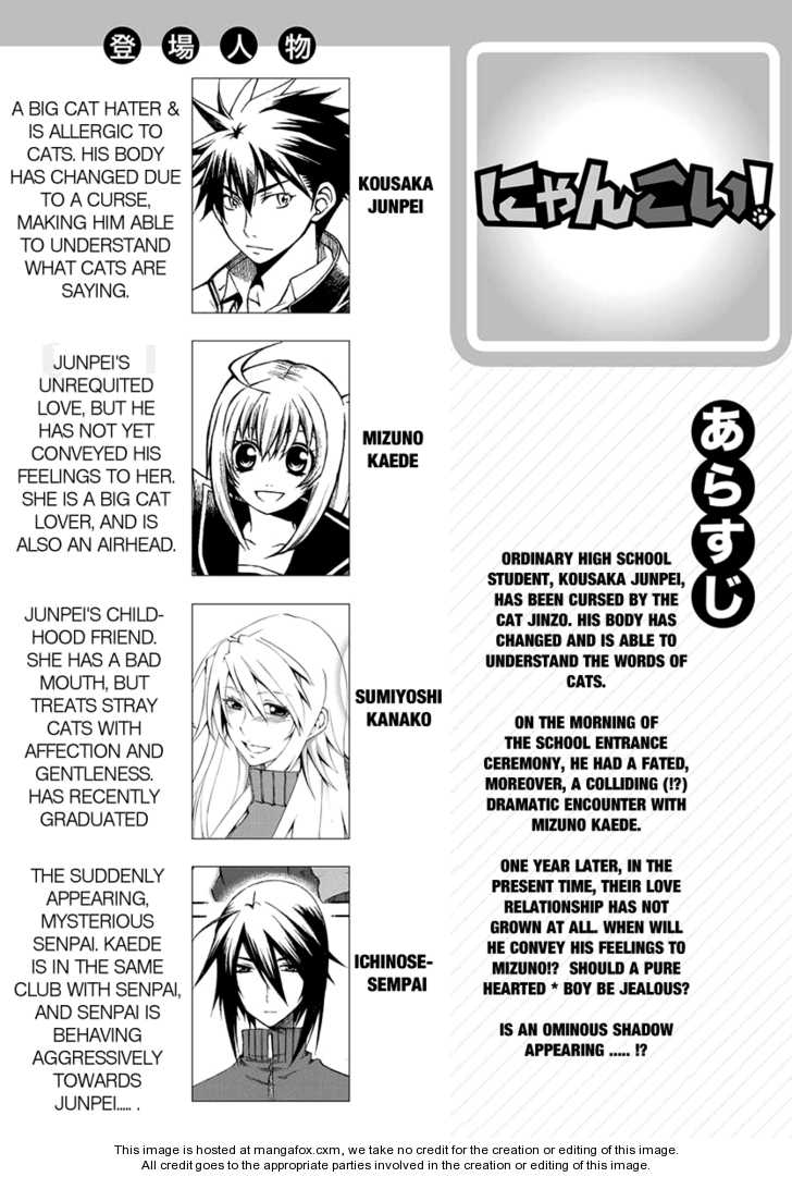 Nyankoi! 6 Page 1