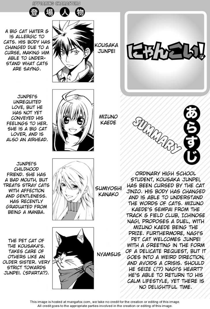 Nyankoi! 8 Page 1
