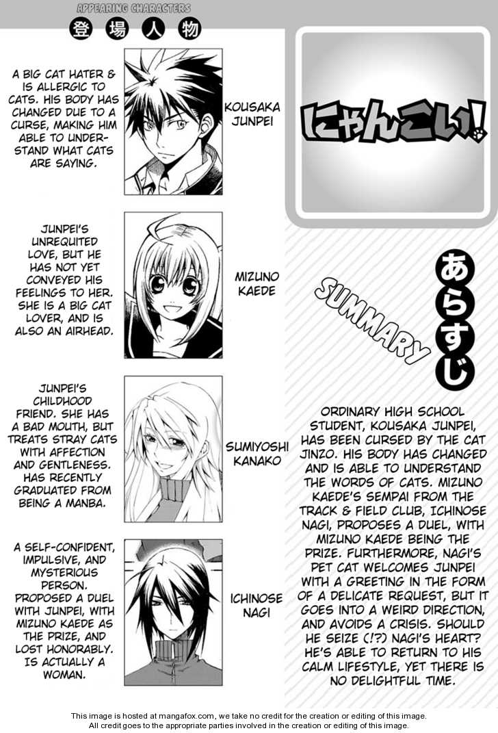 Nyankoi! 9 Page 1
