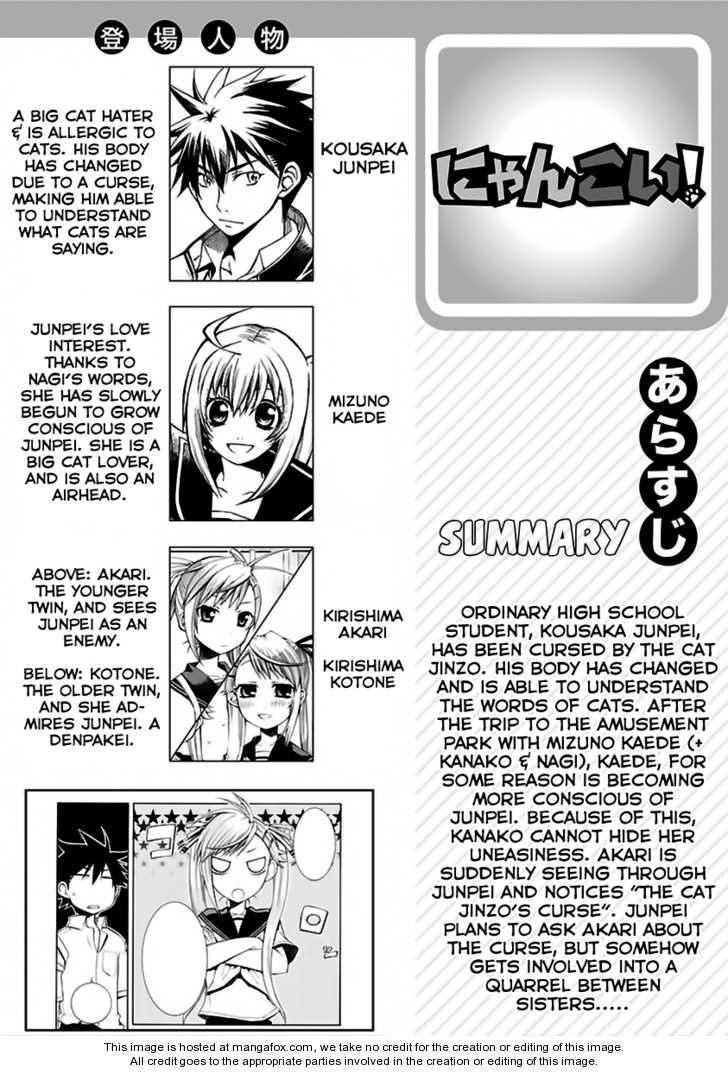 Nyankoi! 13 Page 1