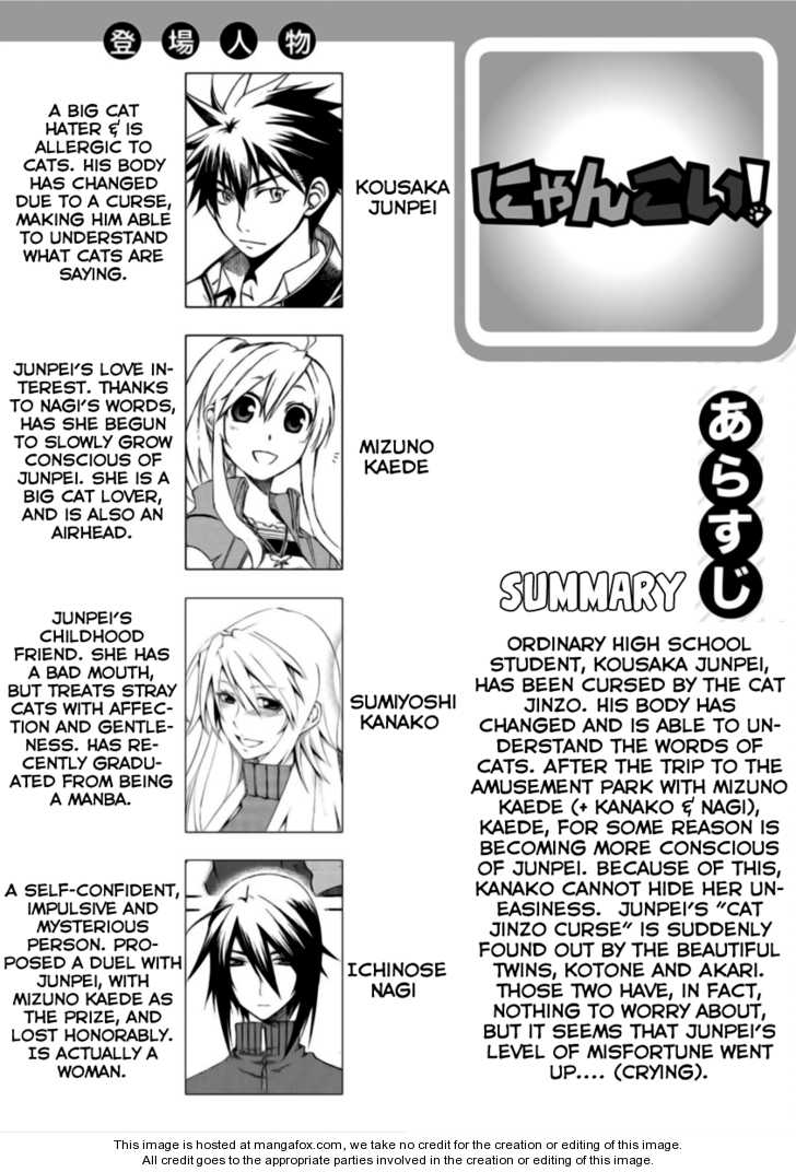 Nyankoi! 14 Page 1