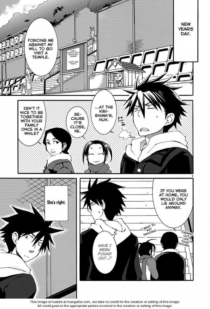 Nyankoi! 16 Page 2
