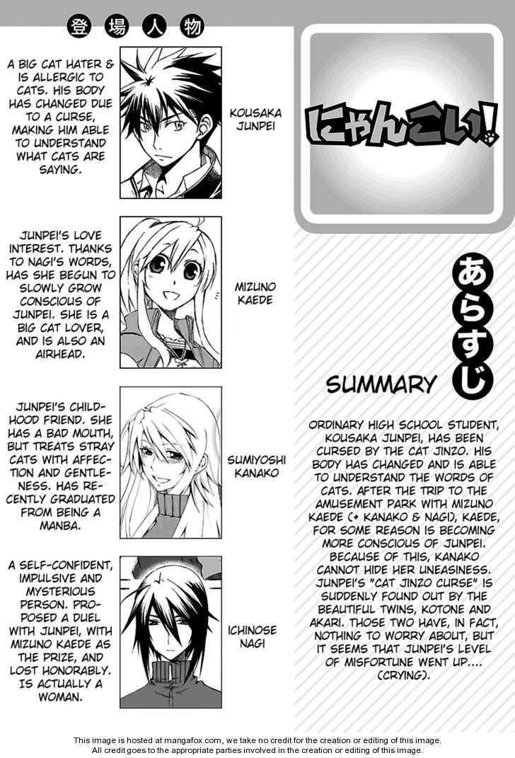 Nyankoi! 18 Page 1