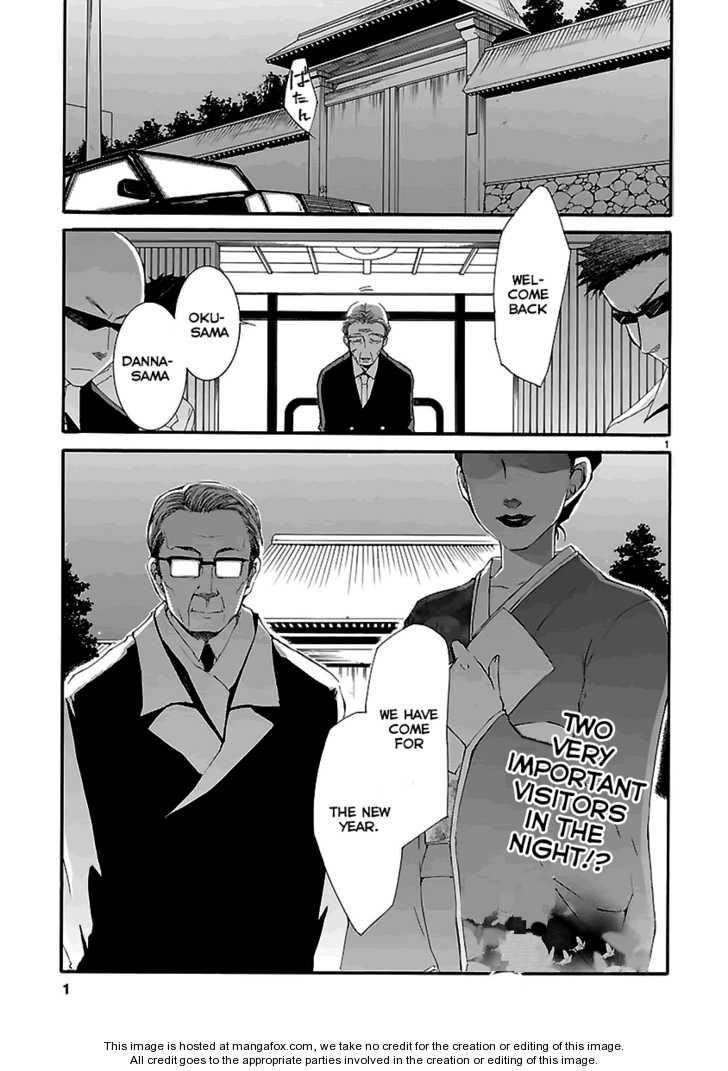Nyankoi! 18 Page 2