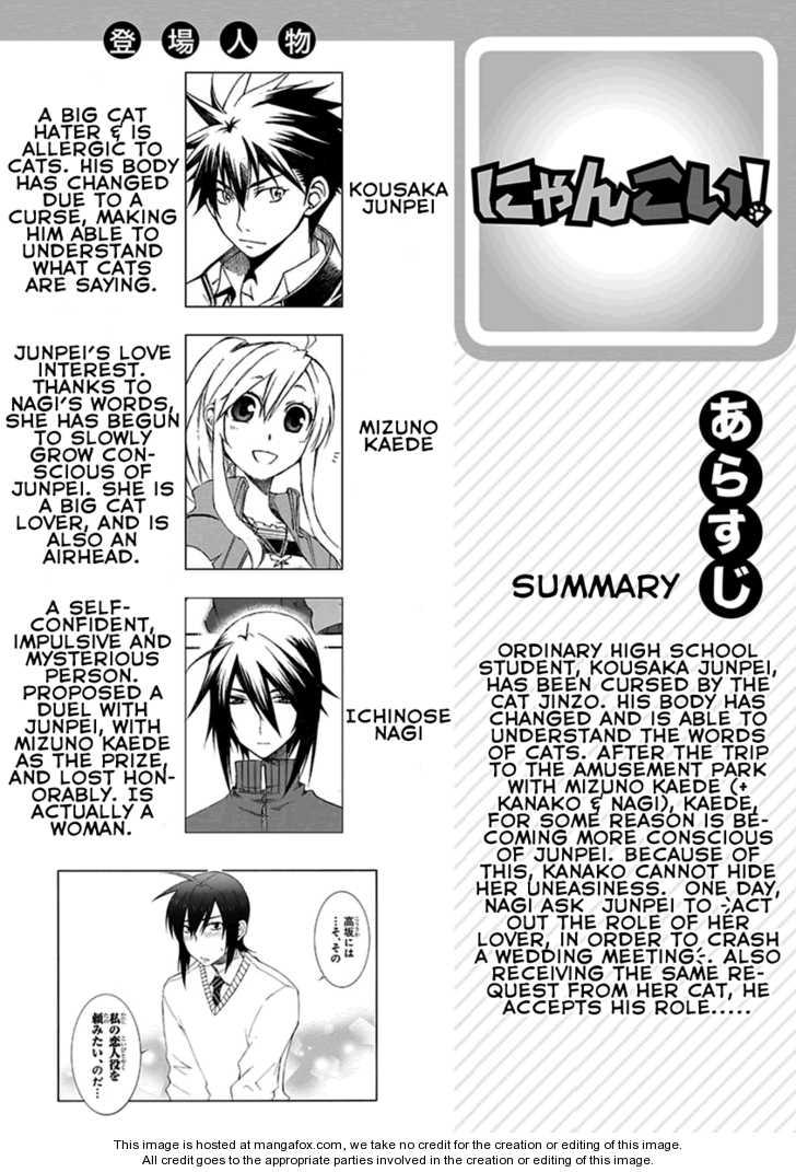 Nyankoi! 19 Page 1
