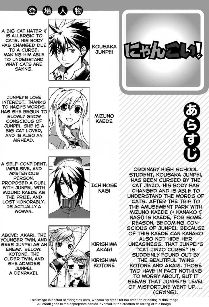 Nyankoi! 21 Page 1