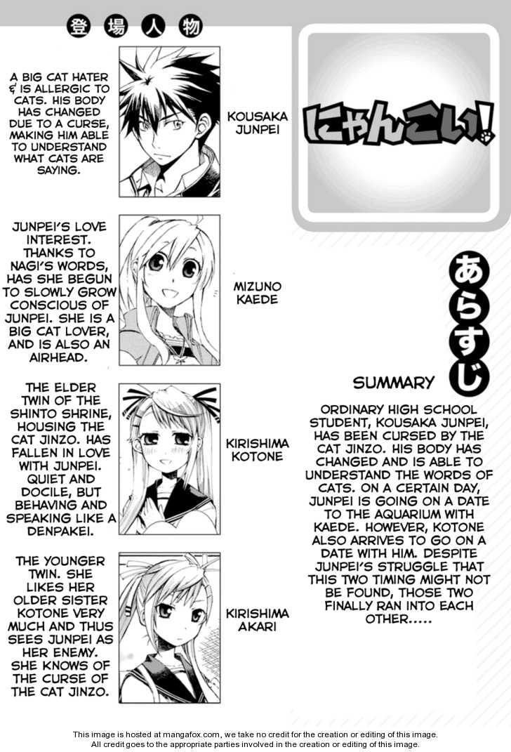 Nyankoi! 22 Page 1