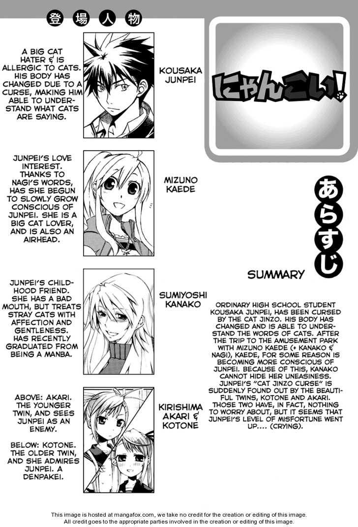 Nyankoi! 24 Page 1