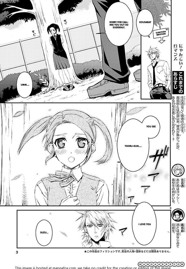 Nyankoi! 29.5 Page 4