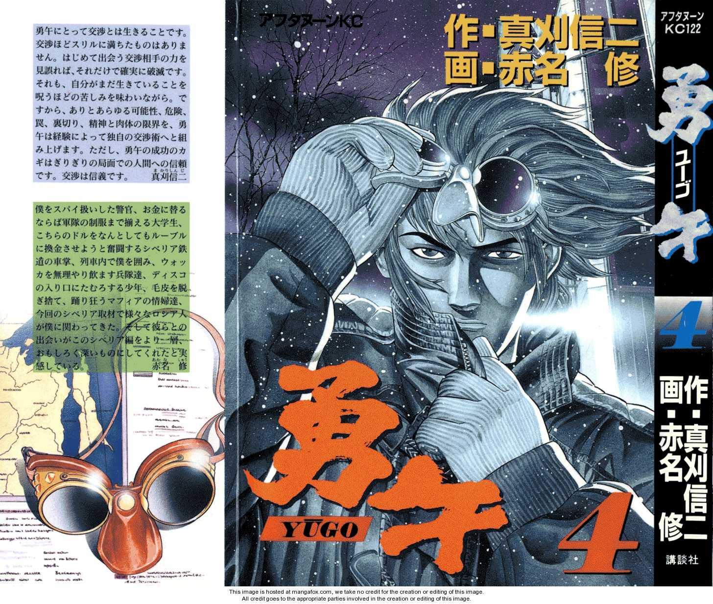 Yugo 15 Page 3