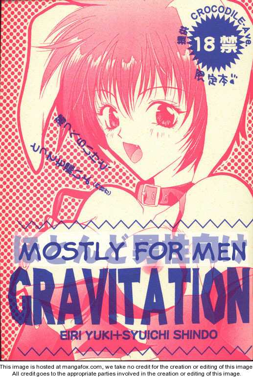 Gravitation dj 1 Page 1