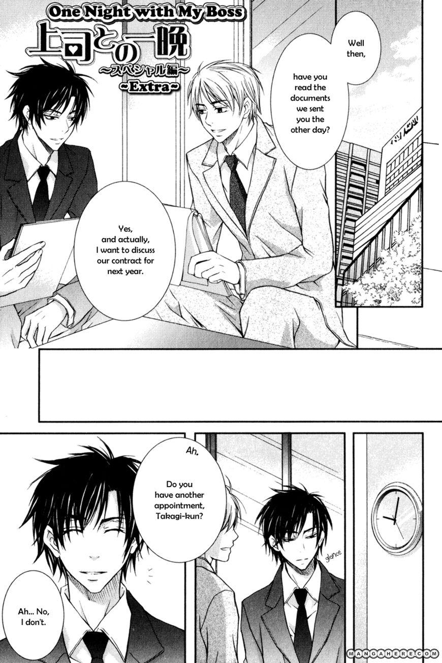Joushi Tono Hitoban 6 Page 2