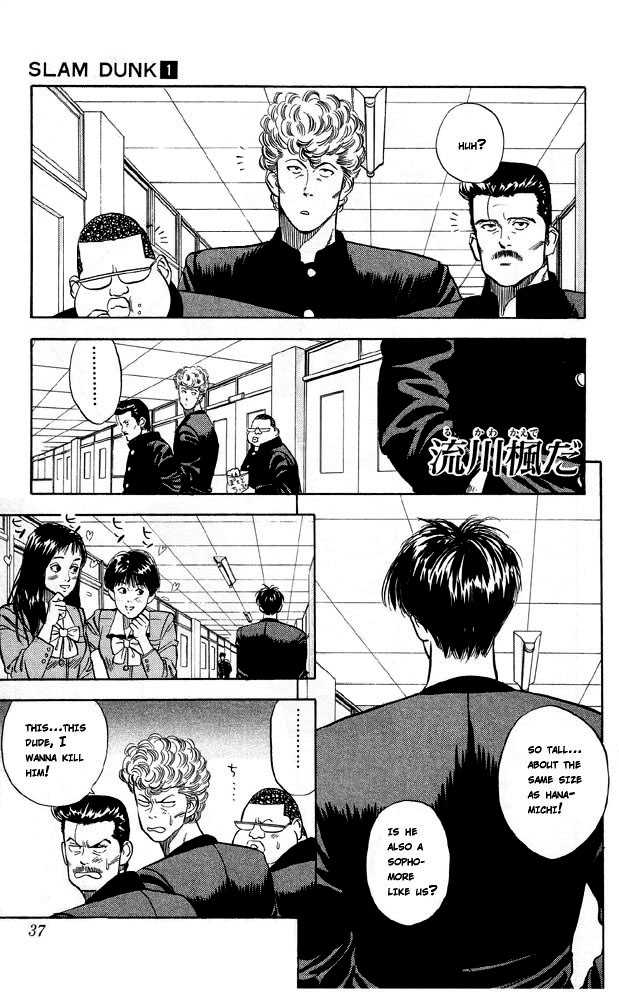 Slam Dunk 2 Page 1