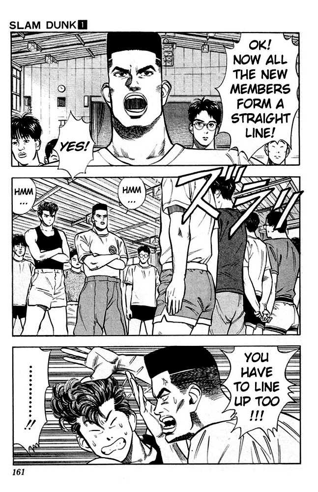 Slam Dunk 8 Page 2