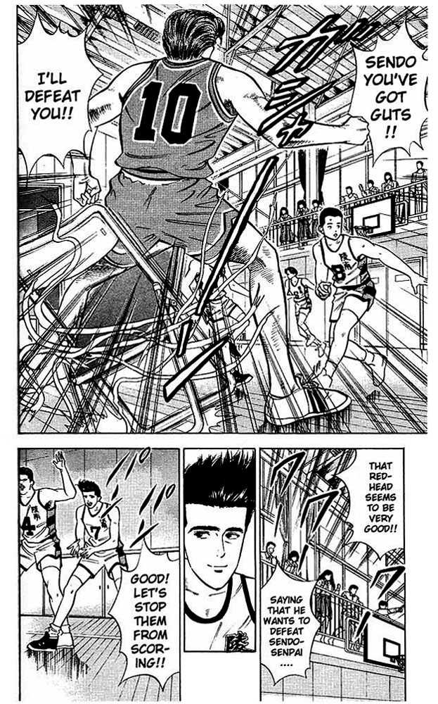Slam Dunk 33 Page 2