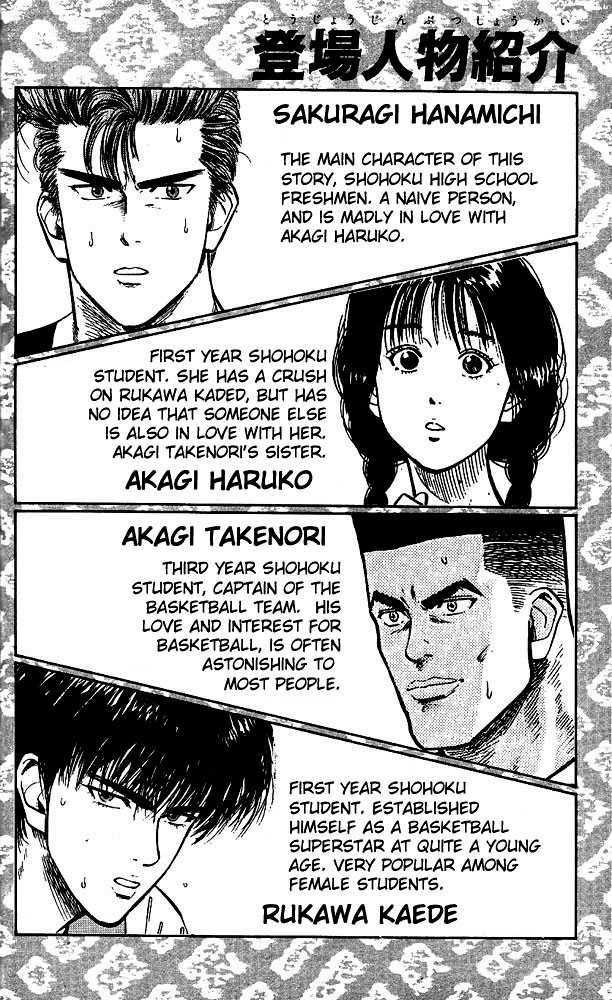Slam Dunk 45 Page 2