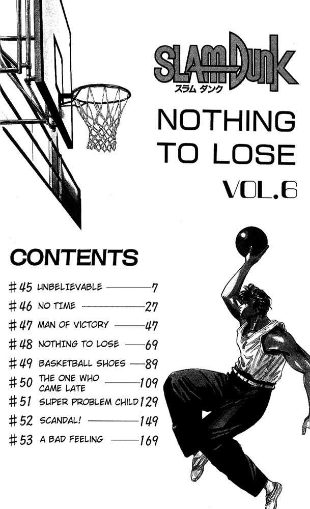 Slam Dunk 45 Page 4