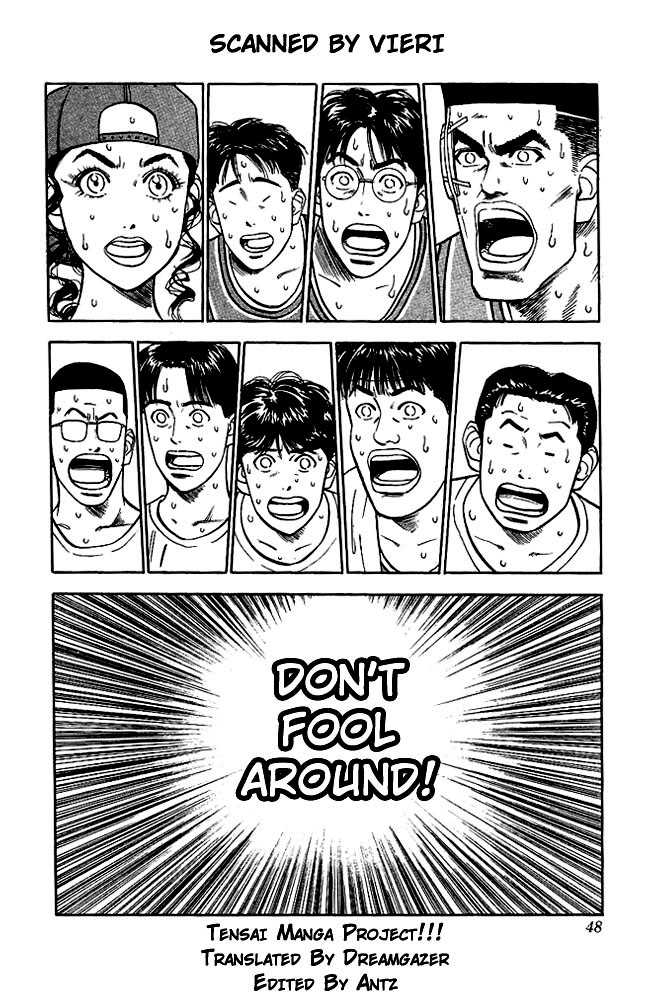 Slam Dunk 47 Page 2