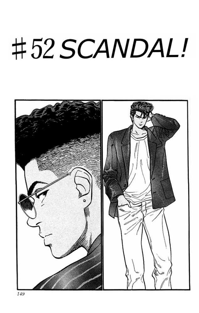 Slam Dunk 52 Page 1