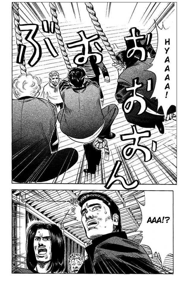 Slam Dunk 62 Page 2