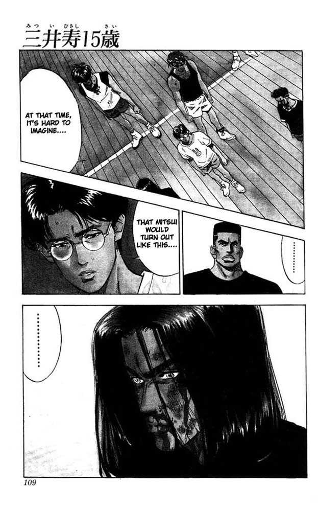 Slam Dunk 68 Page 1