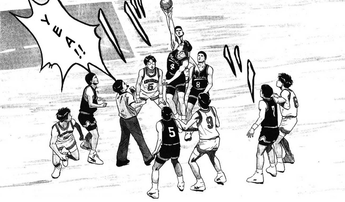 Slam Dunk 74 Page 3