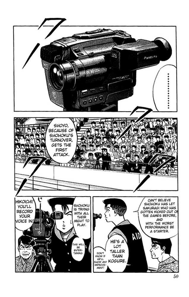 Slam Dunk 83 Page 2