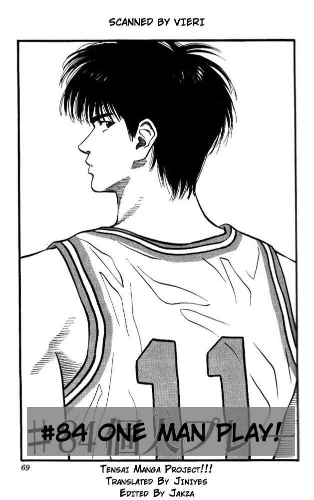 Slam Dunk 84 Page 1