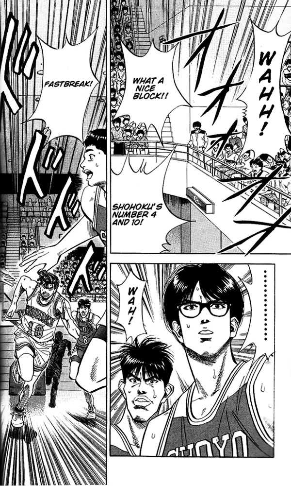 Slam Dunk 85 Page 2